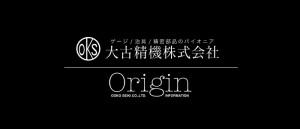 Ohko Seiki Logo