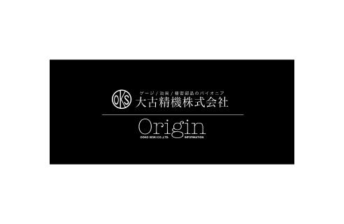 Specialty Measuring Fixture – Ohko Seiki